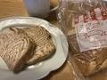 フラワーパン メープル@城山ホテル鹿児島