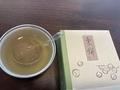栗餅@京都 老松