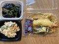 ナスの揚げびたし、ポテトサラダ、天ぷら@豆藤