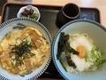 カツ丼、山かけうどん(細)@浜大津 麺せい
