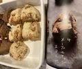 メープルナッツスコーン@なかしましほさんのレシピ