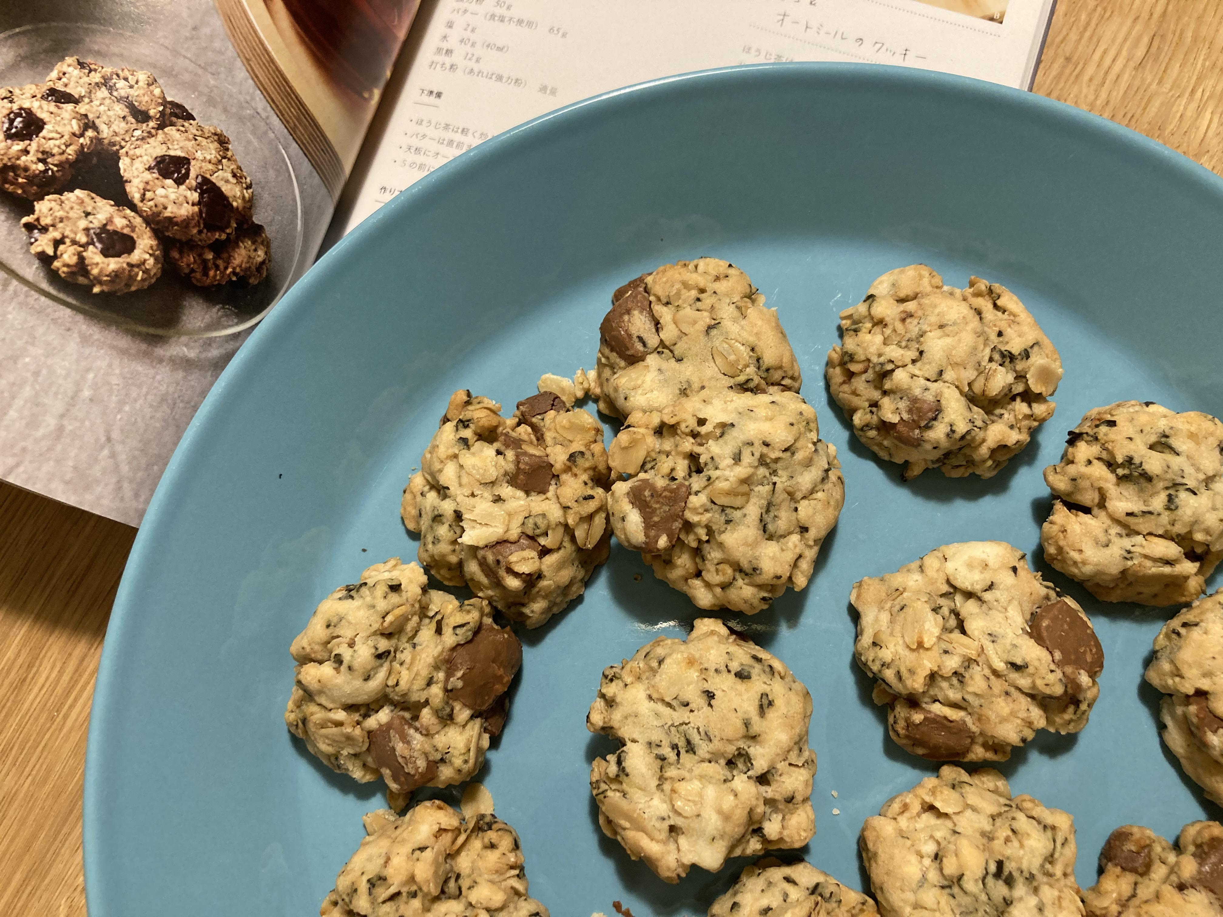 23) チョコとオートミールのクッキー@ほうじ茶のお菓子(本間節子)
