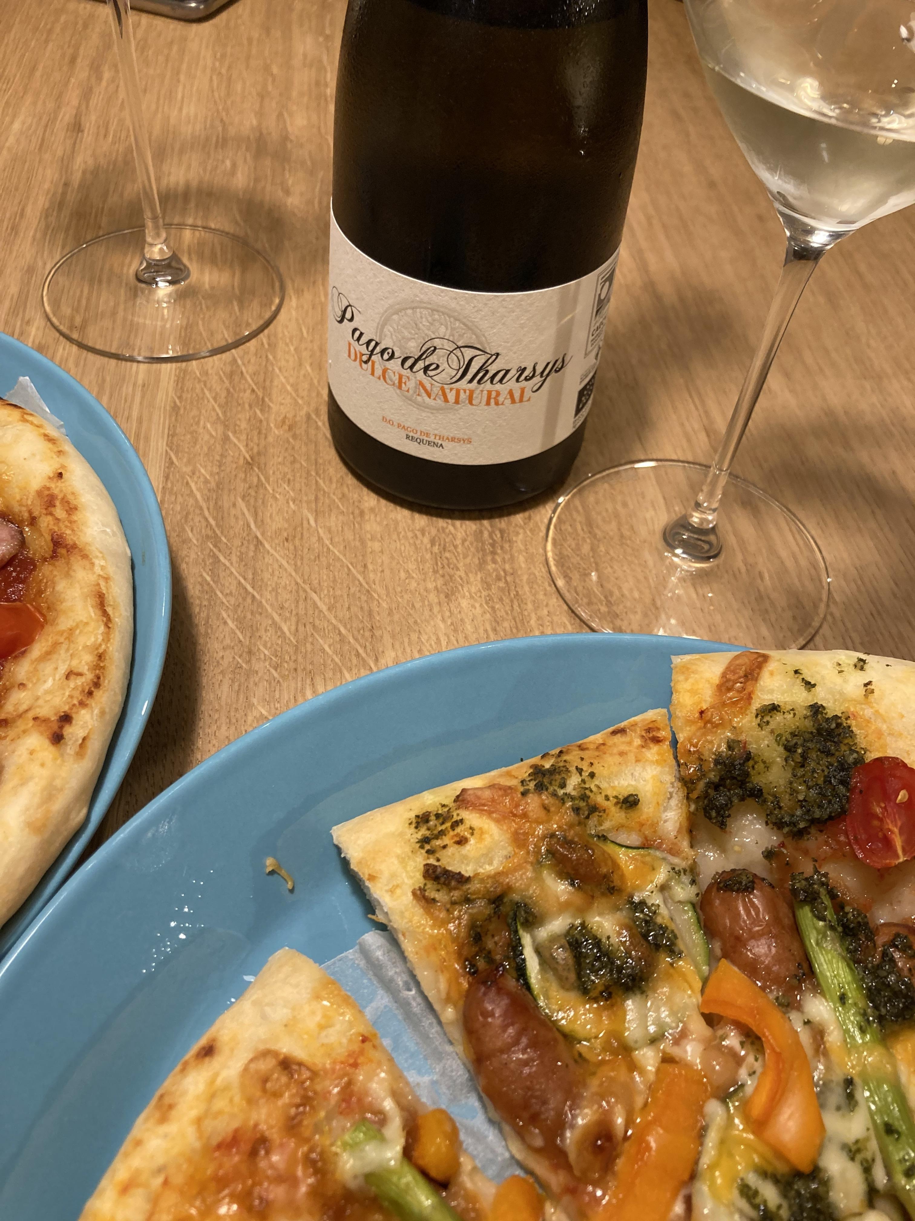 パゴ・デ・タルシス・ドルチェ・ナチュラル・ブロンクスとピザ