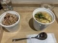 ラージセット 酸辣湯@たんとスープ クリスタ長堀店