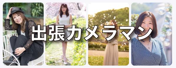 f:id:gmasaaki20042003:20170517163323j:plain