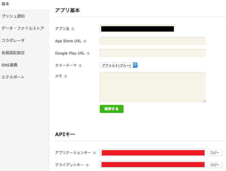 f:id:gmatsu:20170804124155p:plain