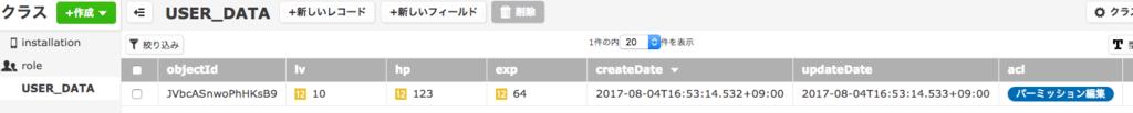 f:id:gmatsu:20170804165630p:plain