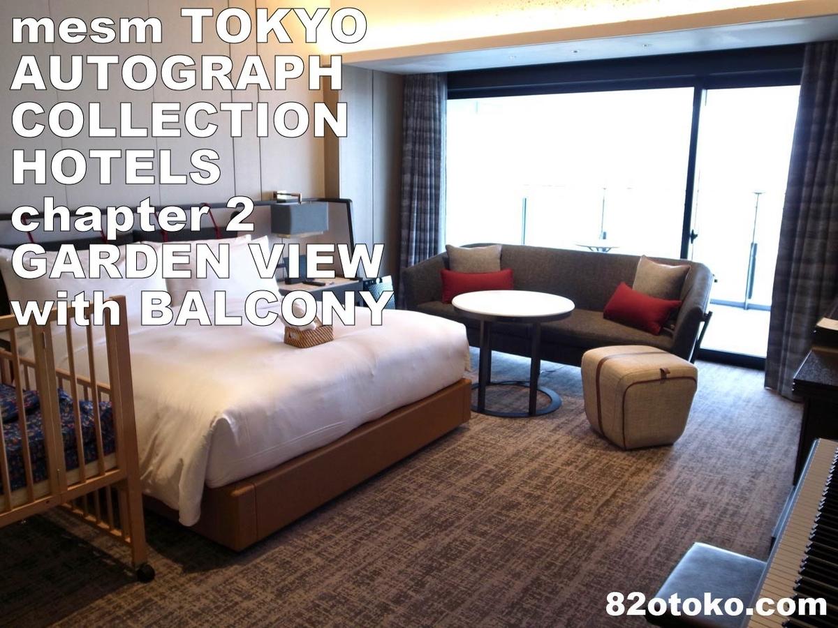 f:id:gmkb:20201222221620j:plain