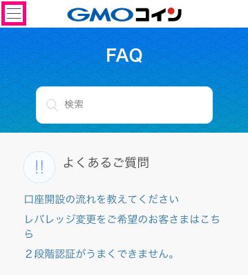 f:id:gmocoin:20180223124651p:plain
