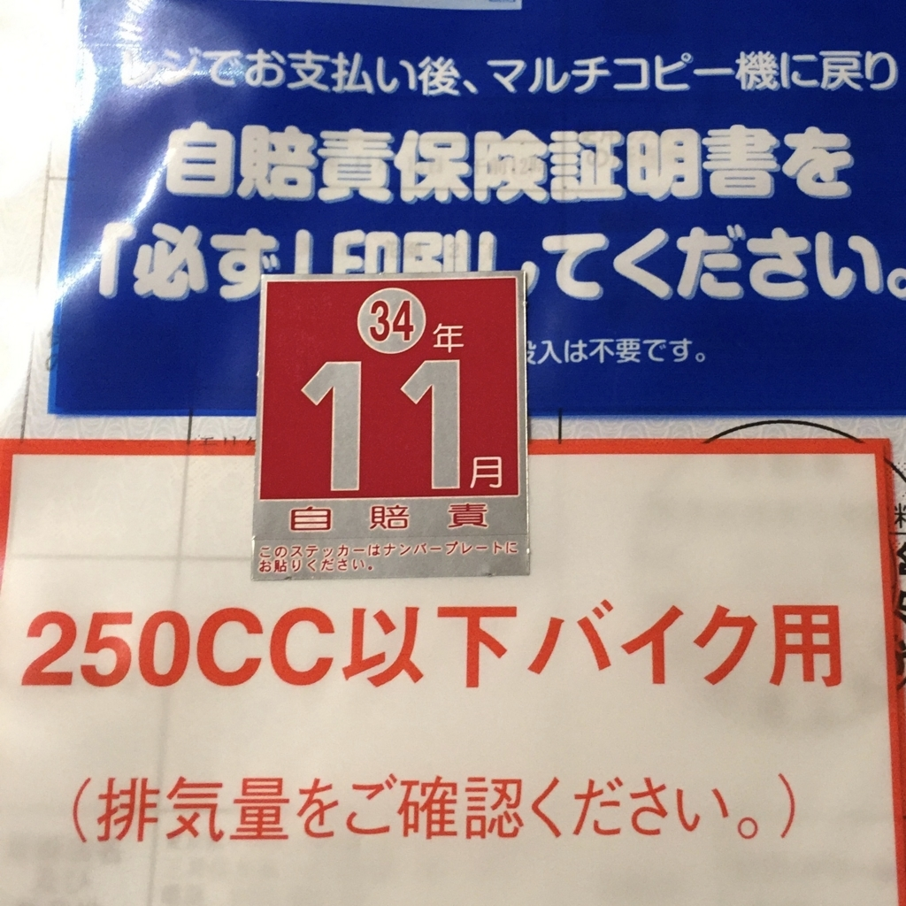 f:id:gmyoukun0:20171116004742j:plain