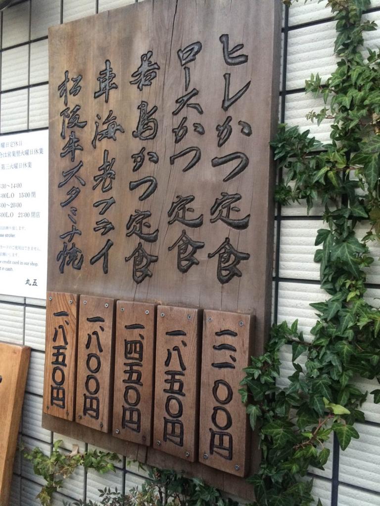 f:id:gnavi-kawashima:20160121164616j:plain