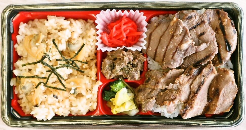 焼肉 宝山 2種味比べ牛たん弁当