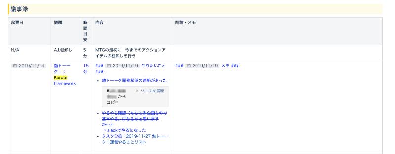 f:id:gnavi_developers:20200319161319p:plain