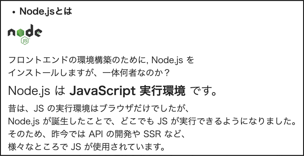 f:id:gnavi_developers:20200618180420p:plain