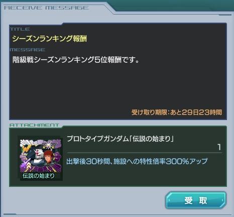 f:id:gno3:20180612003119j:plain