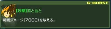 f:id:gno3:20200217201258j:plain