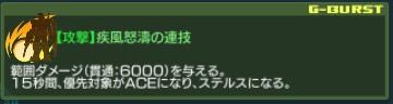 f:id:gno3:20200217201422j:plain