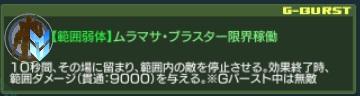 f:id:gno3:20200217201535j:plain