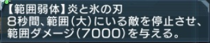 f:id:gno3:20200217202021j:plain