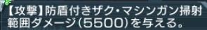 f:id:gno3:20200227214037j:plain