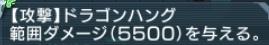 f:id:gno3:20200227214200j:plain