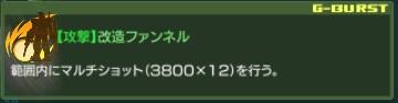 f:id:gno3:20200227215132j:plain