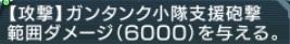 f:id:gno3:20200906182138j:plain