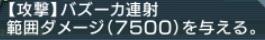 f:id:gno3:20200906182700j:plain
