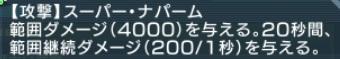 f:id:gno3:20200906183744j:plain