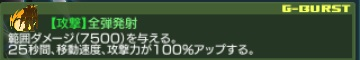 f:id:gno3:20200906184426j:plain