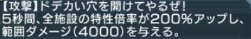 f:id:gno3:20200906184831j:plain
