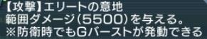 f:id:gno3:20200906184920j:plain