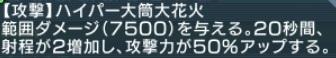 f:id:gno3:20200906185057j:plain