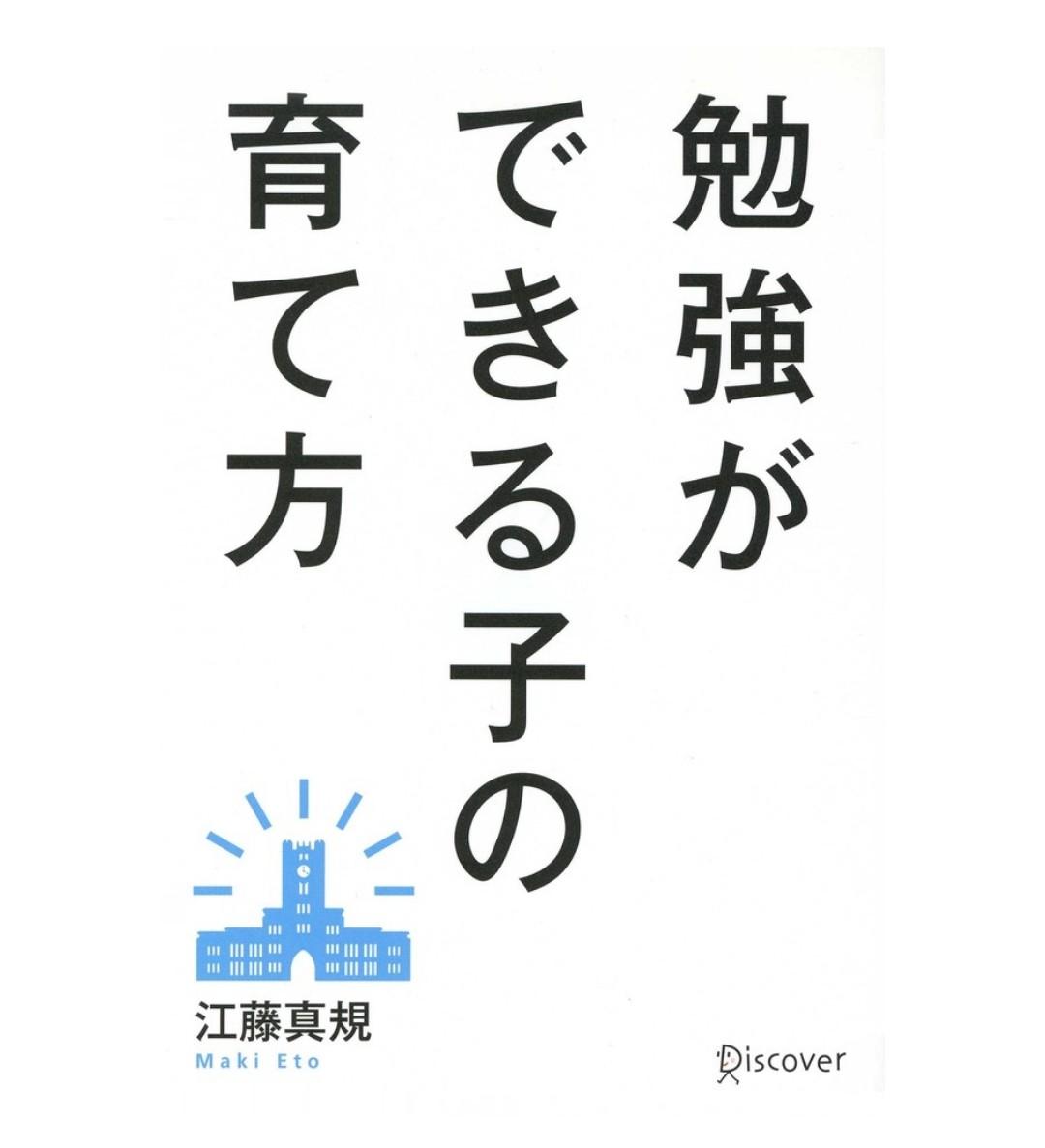 f:id:gnomama:20210322170532p:plain