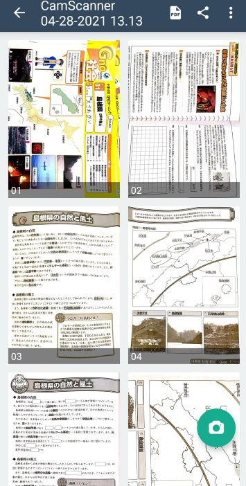 f:id:gnomama:20210501141552p:plain