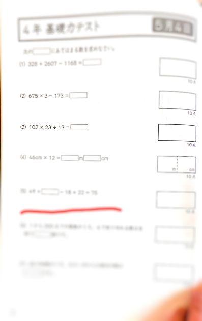 f:id:gnomama:20210504122827p:plain
