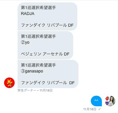 f:id:gnsp:20181124003208p:plain