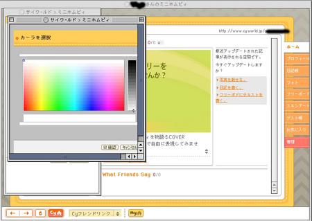 f:id:gnt:20051206130527j:image:w350