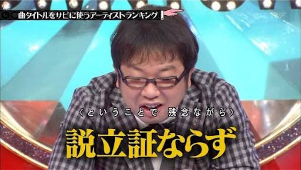 f:id:gnu_no_stand:20170103220512j:image
