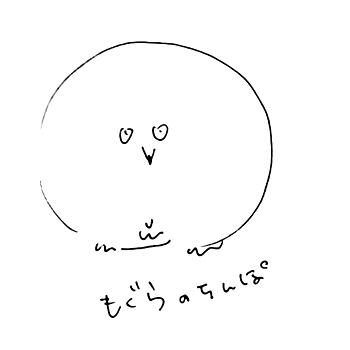 f:id:gnu_no_stand:20170121205513j:plain