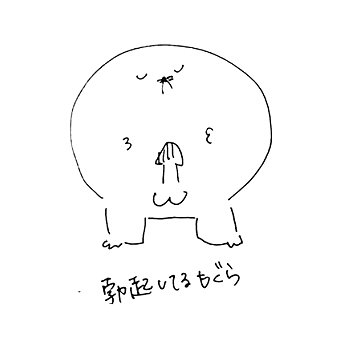 f:id:gnu_no_stand:20170121205521j:plain