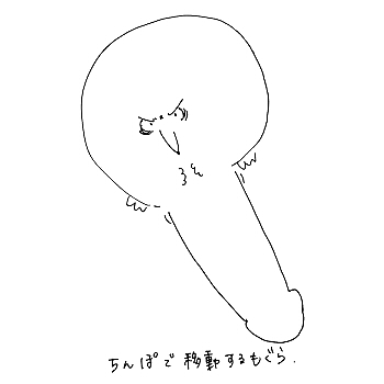 f:id:gnu_no_stand:20170121205658j:plain