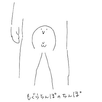 f:id:gnu_no_stand:20170121205755j:plain