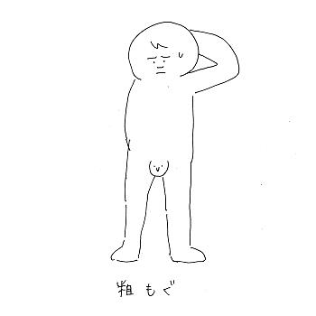 f:id:gnu_no_stand:20170121205809j:plain