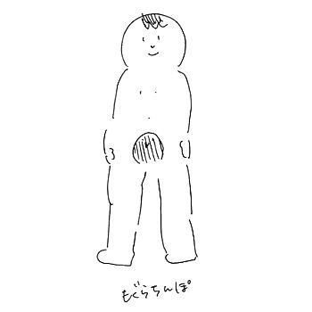 f:id:gnu_no_stand:20170121211242j:plain