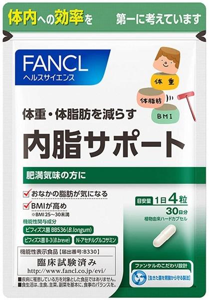 f:id:go-go-sashimi:20200610225823j:plain
