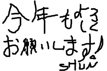 f:id:go-shun:20180102100502p:plain