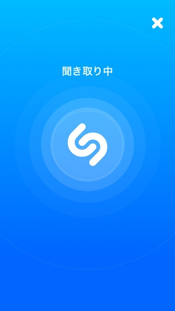 f:id:go-shun:20180825141102j:plain
