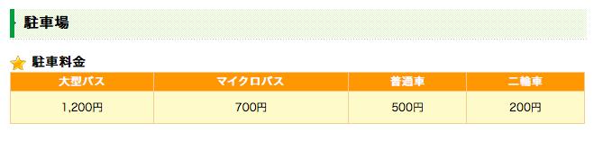 f:id:go-shun:20180826102354p:plain