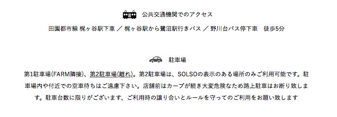 f:id:go-shun:20180909073605p:plain